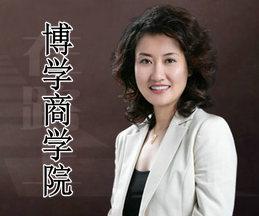 韩小红 创业需要的素质和能力