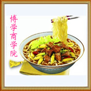 7套特色牛肉面小吃技术配方资料 老北京红烧牛肉面+2套视频教程