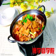 干锅油制作视频